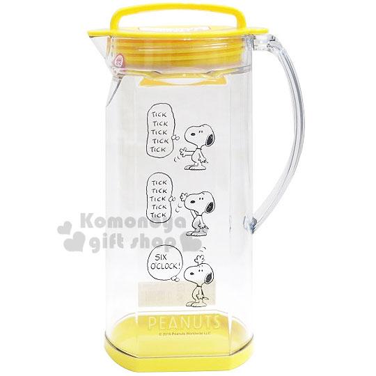 〔小禮堂〕史努比 日製冷水壺《黃蓋透明.站姿.1.2L》可橫放 4970825-11247