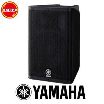 (預購) 山葉YAMAHA  DXR10 主動式10吋喇叭 (支) 公貨