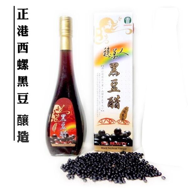 穗美人黑豆醋500ml/瓶