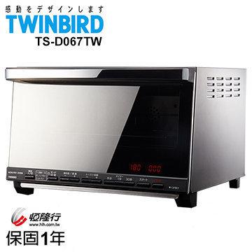 贈超細纖維抹布日本TWINBIRD油切氣炸鏡面新美學時尚質感烤箱TS-D067TW TSD067TW
