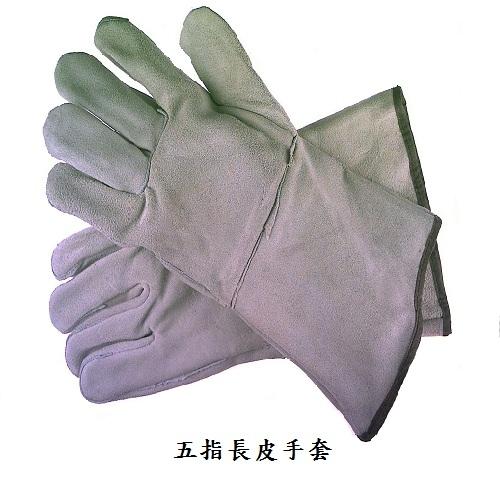 焊接五金網-焊接用手套五指長皮手套牛皮手套