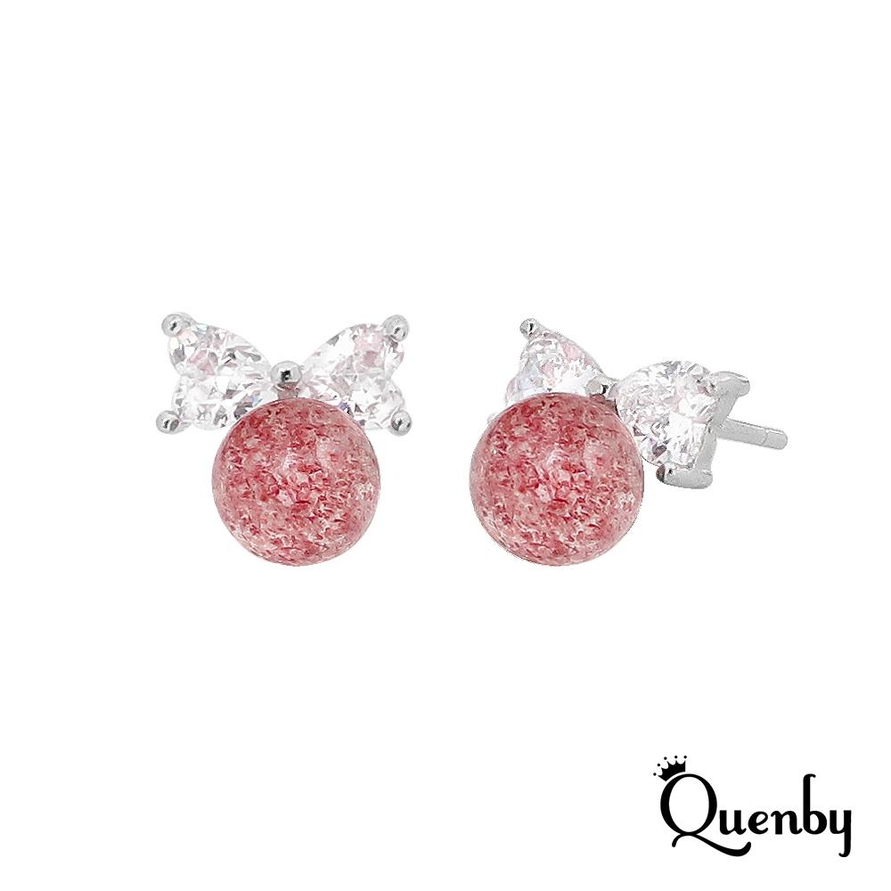 Quenby 925純銀 天然草莓晶小巧貼耳耳環/耳針