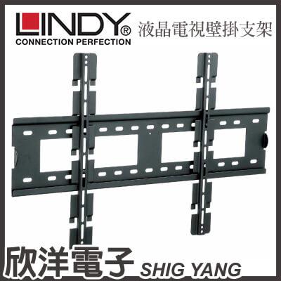 LINDY林帝液晶電視壁掛支架40873負載最大60kg公斤重