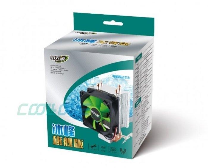 【鼎立資訊】冰峰旗艦版 AMD & INTEL 775/115X/ CPU風扇 多平台散熱器