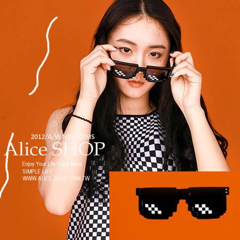 Alice Shop搞怪像素眼鏡太陽眼鏡二次元眼鏡馬賽克眼鏡我的世界像素墨鏡二次元裝逼神器