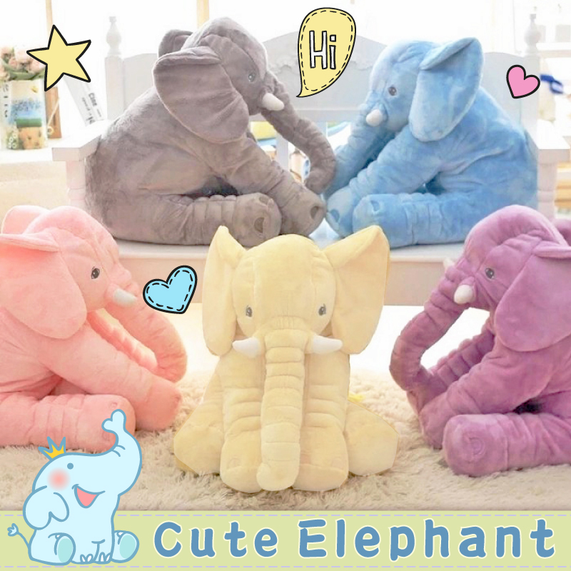 葉子小舖可愛大象抱枕有毛毯安撫嬰兒哺乳餵奶輔助寶寶護頭車上頸靠毛絨玩偶娃娃