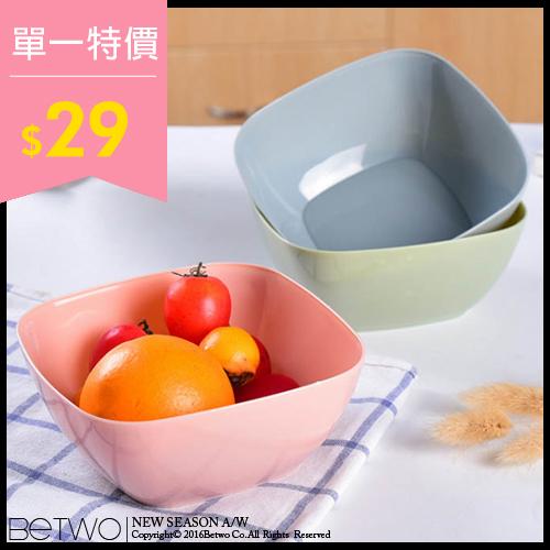 彼兔betwo.盤子QLA多色幾何方形水果糖果盤瓜子零食塑膠盤子1030-AE13 06990726現貨