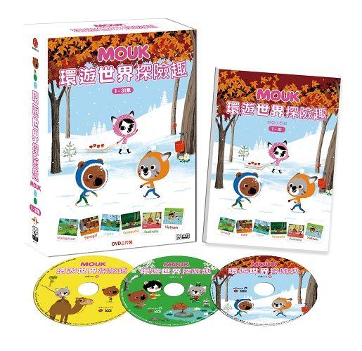 法國動畫環遊世界探險趣BOX 1 1~31集DVD MOUK附世界小百科導讀手冊