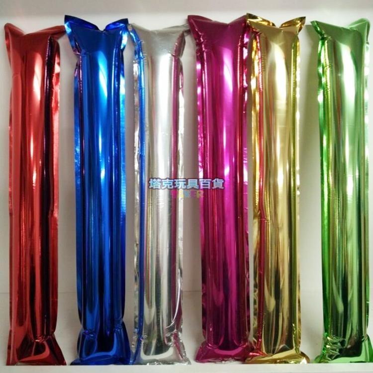 【塔克】鋁箔 充氣棒 氣球 加油棒 棒球 充氣棒 (2支/12元) 螢光棒 LED 廣告 行銷 禮贈品 客製化