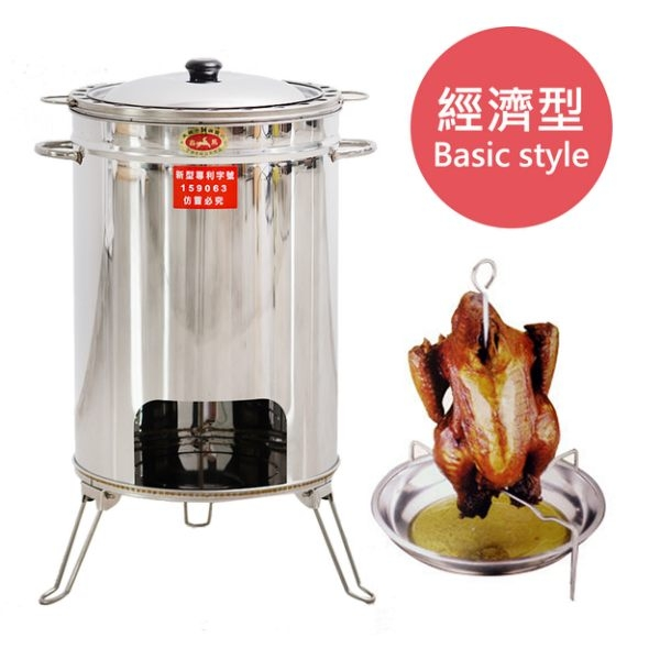 露營桶仔雞G0003不鏽鋼超值型桶子雞爐*煮火鍋燉雞湯*烤肉架烤肉爐MIT台灣製收納專科