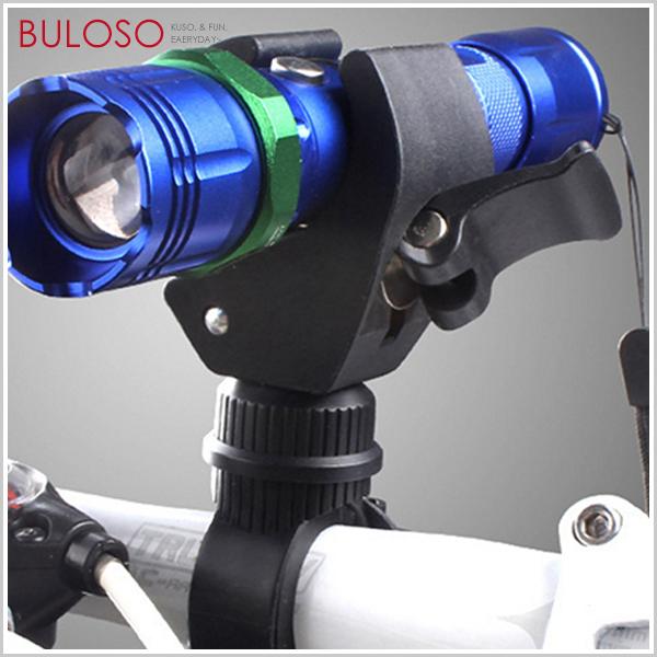 不囉唆自行車360度旋轉萬能燈架不挑色款A424895