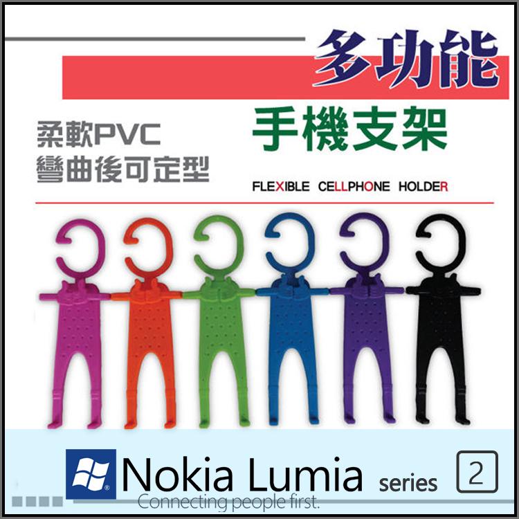 ◆多功能手機支架/卡通人形手機支架/NOKIA Lumia 710/720/735/800/820/830/920/925/930/1020/1320/1520