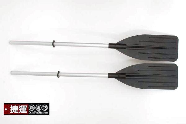 INTEX 69627豪華鋁合金划船槳.鋁槳雙葉划槳.配合充氣船釣魚船充氣艇氣墊船漁船獨木舟橡皮筏