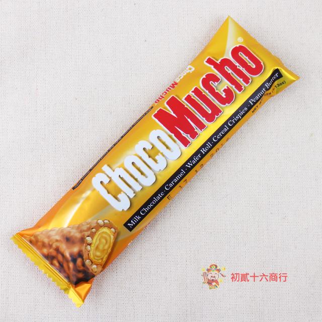 菲律賓零食久口木久巧克力花生醬口味32g 0216團購會社4800092660801