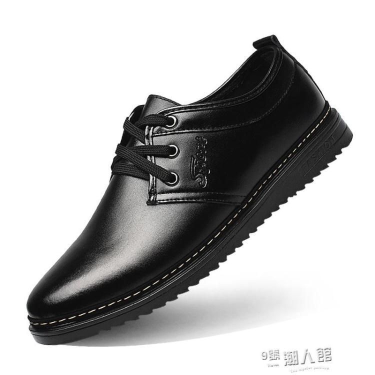 男鞋潮鞋新款男士皮鞋英倫韓版休閒鞋子工作黑色小皮鞋男9號潮人館