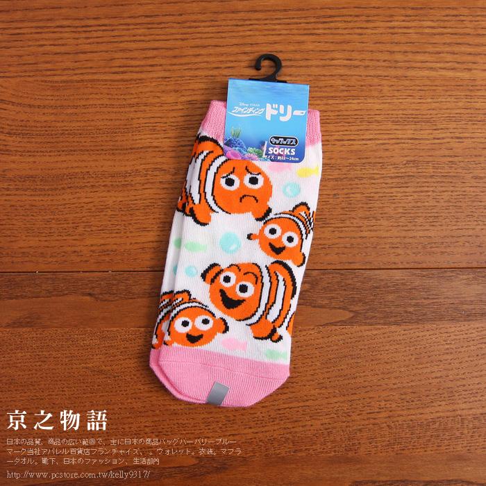 京之物語日本迪士尼海底總動員尼莫與馬林女性彈性短襪粉紅