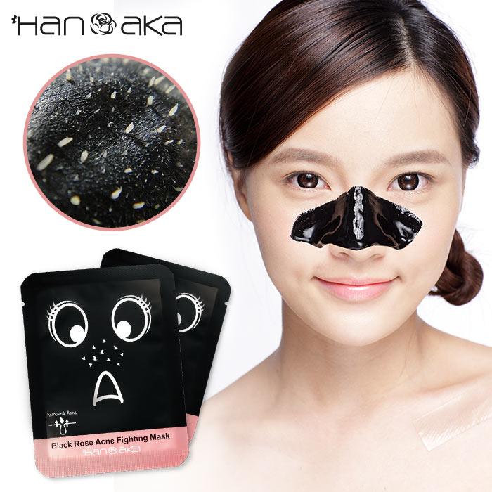 HANAKA 花戀肌 黑玫瑰終結粉刺撕除面膜(黑面膜) 10g ◆86小舖◆