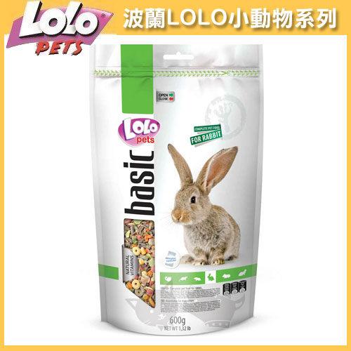 PetLand寵物樂園歐洲LOLO營養滿分兔子主食600g