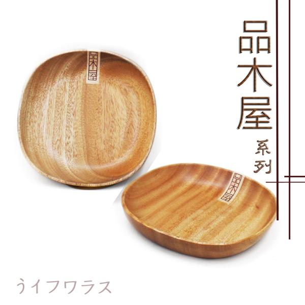 品木屋點心盤/中圓型 K3189