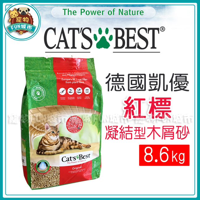 寵物FUN城市*CATS BEST德國凱優紅標凝結型木屑貓砂20L單包木屑砂貓沙