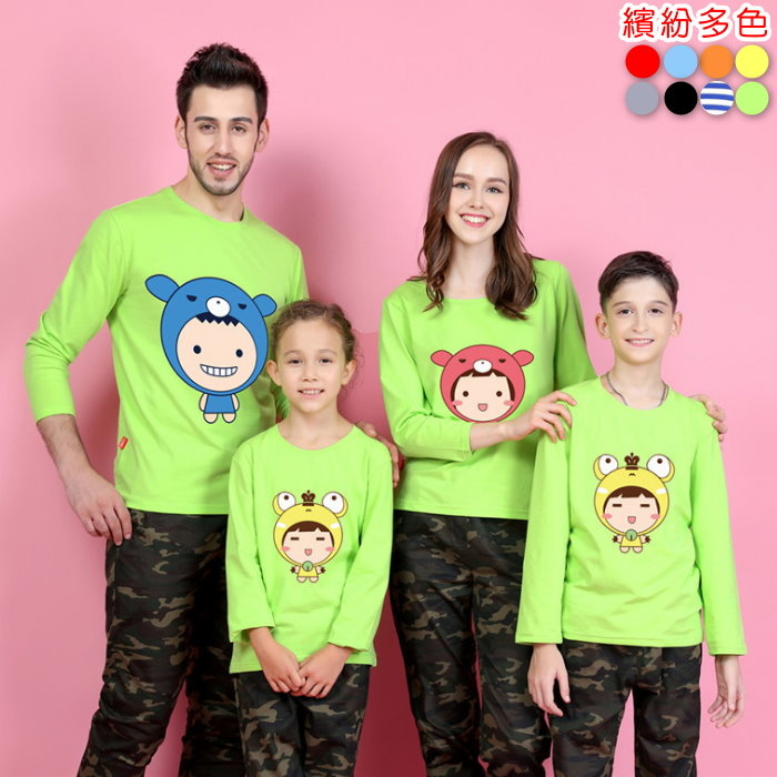 韓版WB-AH18百變小青蛙長袖親子裝情侶裝