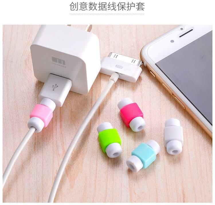 TwinS通用手機數據線耳機線充電頭端頭接點保護套防斷裂 iphone/HTC/Samsung【顏色隨機發貨】