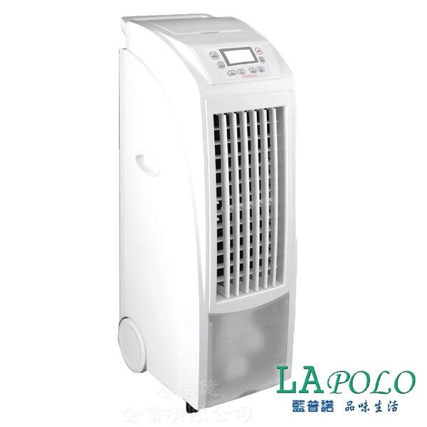 夏日冰風暴LAPOLO藍普諾移動式水冷氣循環扇水冷扇ST-828*1組負離子定時冰冷扇降溫機