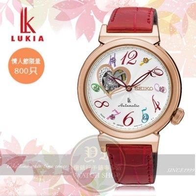 SEIKO日本精工LUKIA林依晨代言愛戀開芯鏤空情人節限量機械腕錶4R38-01G0R SSA832J1公司貨