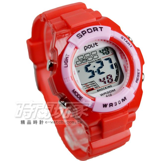 Polit休閒造型多功能運動電子錶女錶冷光照明防水手錶兒童錶學生錶P610粉紅紅
