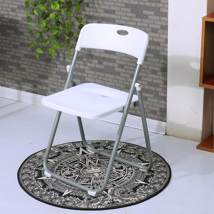 凳子折疊椅子塑料凳餐椅時尚便攜式家用椅展會椅會議椅2張裝米蘭街頭igo