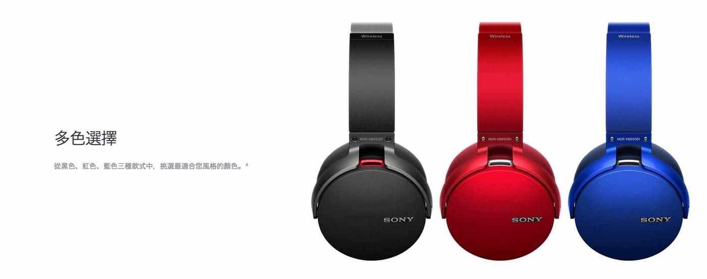 SONY MDR-XB950B1重低音可摺疊藍芽耳罩式耳機多色可選台灣公司貨My Ear台中耳機專賣店