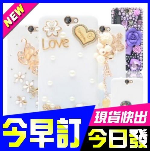 現貨禮物現貨htc a9甜美公主珍珠水鑽保護套防摔手機殼手機套保護殼硬殼
