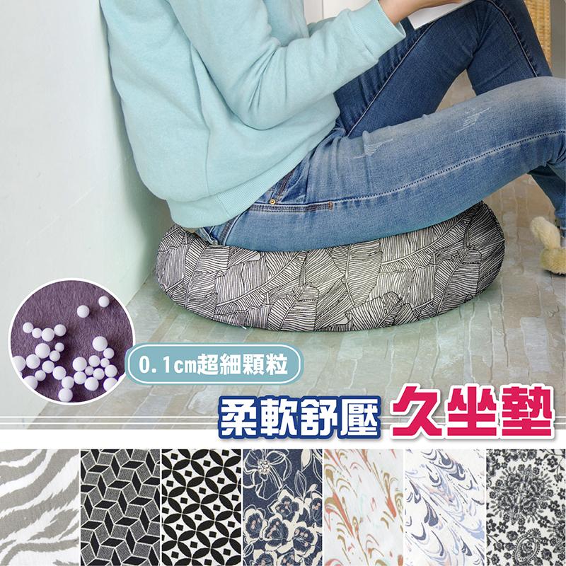 坐墊 迷你懶骨頭【多款可選】可拆洗、超細EPS發泡顆粒、久坐耐用、抱枕、台灣製造