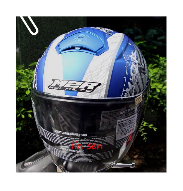 M2R安全帽,FR1,#10/消光藍銀