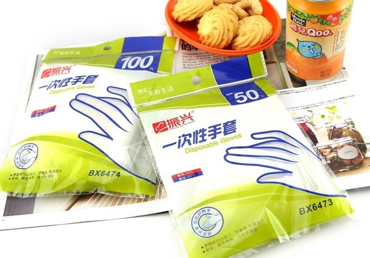 協貿國際衛生手套-50只裝3包