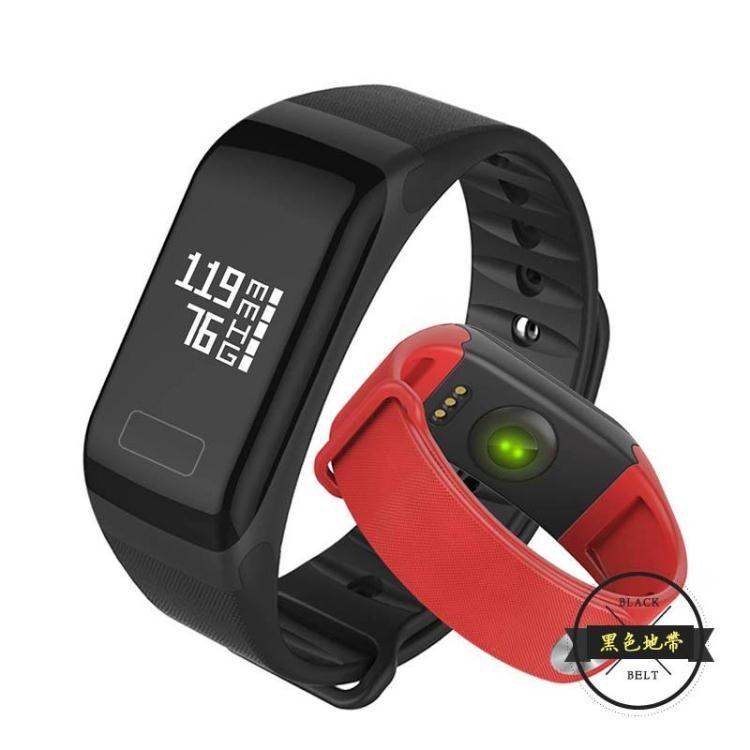 名喜B30智能手環心率血壓睡眠監測運動手表小米2防水計步器蘋果~黑色地帶