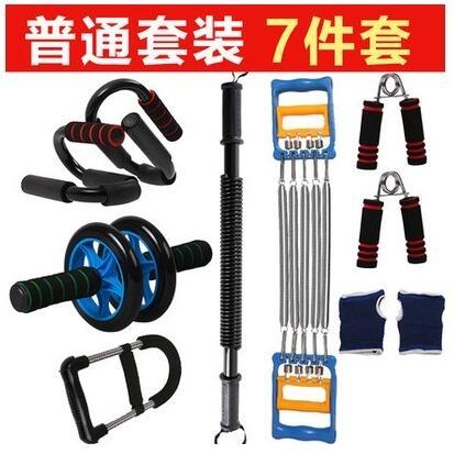 食尚玩家臂力器速臂器練臂肌健臂臂力臂熱器健身器材格鬥拳擊訓練腕力器七件套