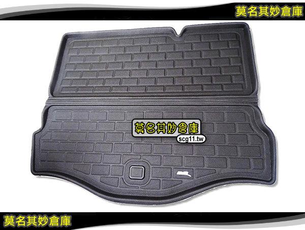 FG064莫名其妙倉庫3D神爪行李箱墊神爪不黏一放就固定多車款可提問Focus MK3