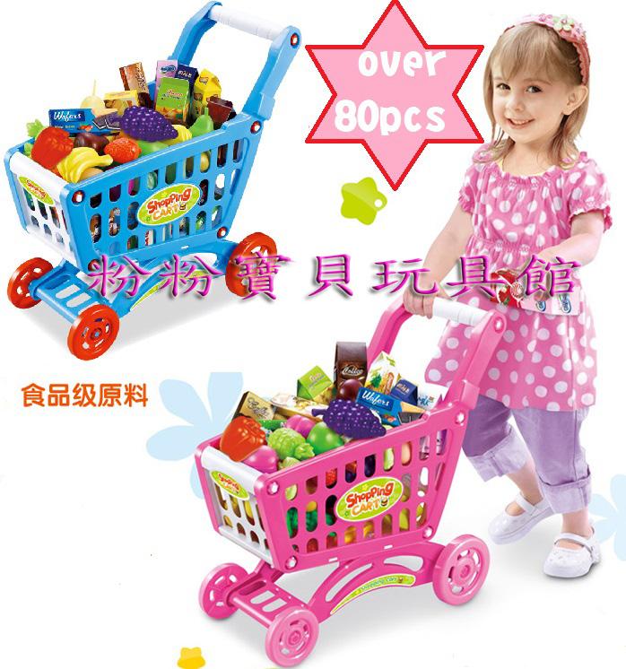 粉粉寶貝玩具*新款家家酒玩具~寶貝超市購物推車AK蔬果組合大推車~超過80pcs超值組合