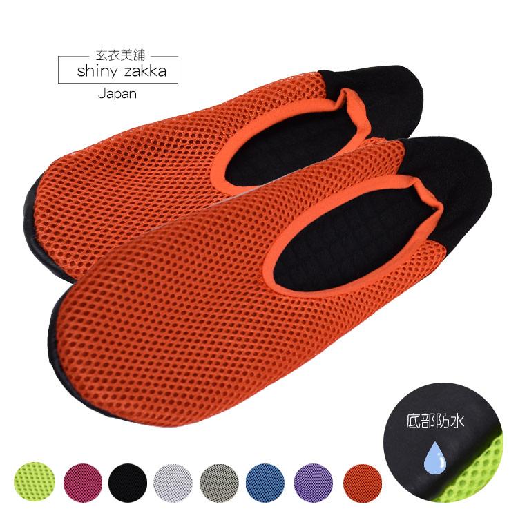 日本室內旅用布拖-棉底透氣網狀布拖鞋M L-可洗滌-橘色-玄衣美舖