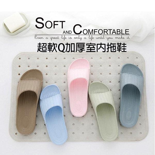 室內拖鞋韓版超軟浴室防滑拖鞋塑膠防滑拖鞋無毒環保防水止滑拖鞋SM0385 Loxin