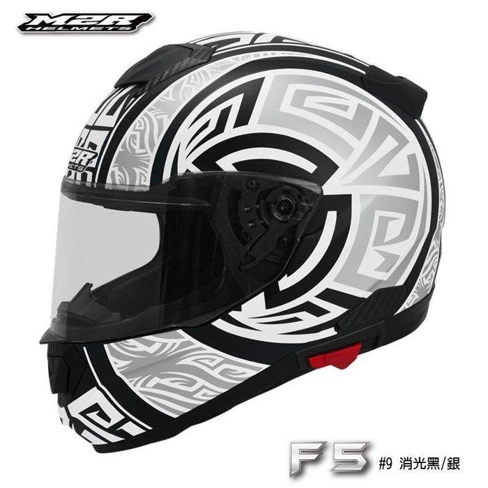 M2R安全帽F5 9消光黑銀
