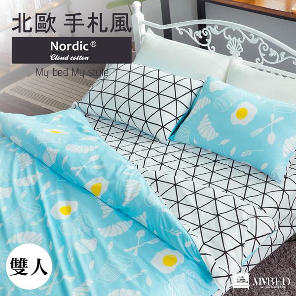 床包北歐風-雙人床包被套四件組獨家雙版設計早晨MY BED