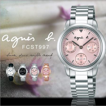 agnes b.法國簡約時尚錶FCST997 agnes b.現貨排單熱賣中