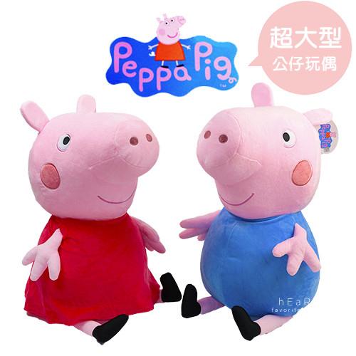 限宅配粉紅豬小妹玩偶娃娃-大型正版佩佩豬喬治佩佩超大型玩偶絨毛公仔