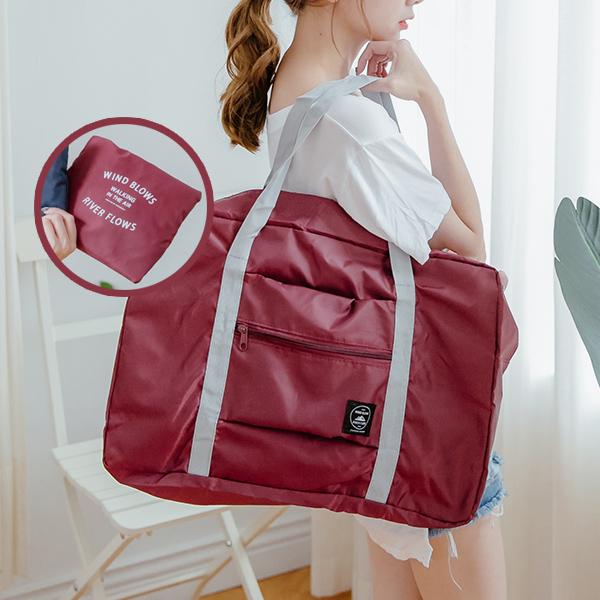 純色摺疊衣物收納包登機包旅行收納袋摺疊購物袋收納包現預SV8571快樂生活網