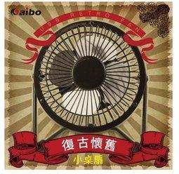新竹【超人3C】aibo USB 4吋復古懷舊鐵製小桌扇 (USB-FAN-AB01)