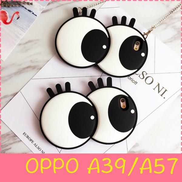 萌萌噠歐珀OPPO A39 A57韓國東大門可愛大眼睛保護殼全包防摔矽膠套鏈條手機殼手機套