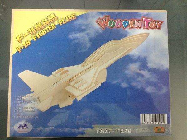 DIY木質3D立體拼圖 木製飛機模型(P040A F-16戰鬥機.中2片入)/一組入 促[#49]