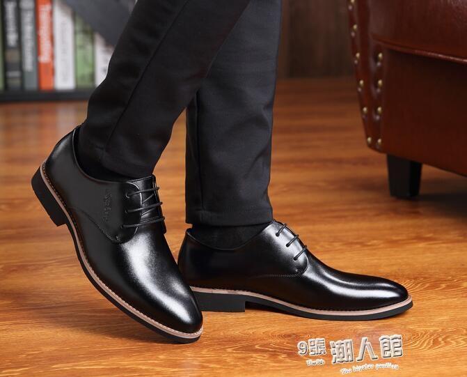 男士皮鞋男真皮商務休閒男鞋新品春秋季英倫系帶牛皮鞋子9號潮人館